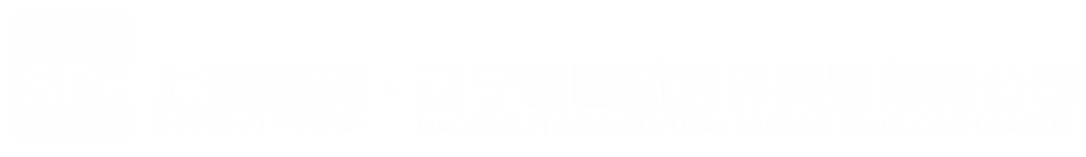 辽宁省医药对外贸易有限公司